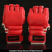 ArmorFit Monster Muay Thai & MMA Gloves